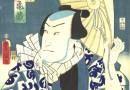 Kunisada Utagawa (1786 – 1865) – Actors – Woodblock Prints (Sold)