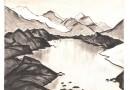 Siegfried Shalom Sebba – Alpine View – Original Signed Engraving by Israeli Artist