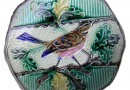 Barbotine Style Plate with Bird Motif