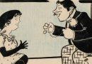 Andre Rouveyre – Le Cadeau – Original Pen and Ink Caricature