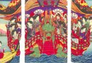 Japanese Woodblock Triptych Dragon Boat by Chikayoshi Toyohara (SOLD)