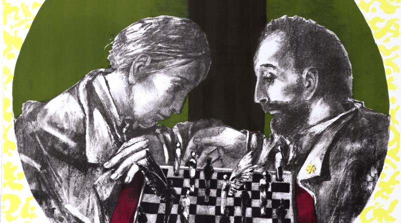 Hunziker Chess Players