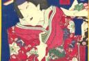 Kunichika – Japanese Woodblock Print
