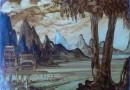 Landscape by Visionary Artist Heinrich Nuesslein – Peru – # 344 (Sold)