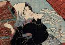Kabuki Actor on a Boat under Cherry Blossoms – Utagawa Kunisada I